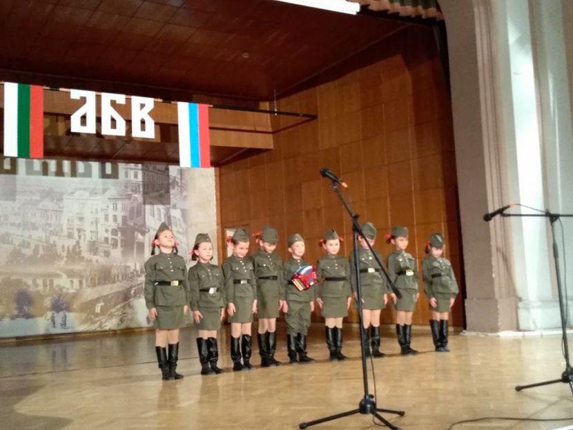 В Шумене Дни славянской письменности отметили концертом «Из России с любовью»