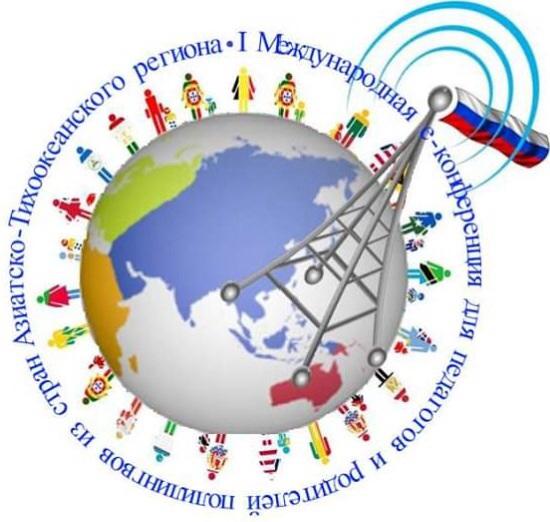Международная е-конференция для преподавателей русского языка за рубежом и родителей приглашает участников