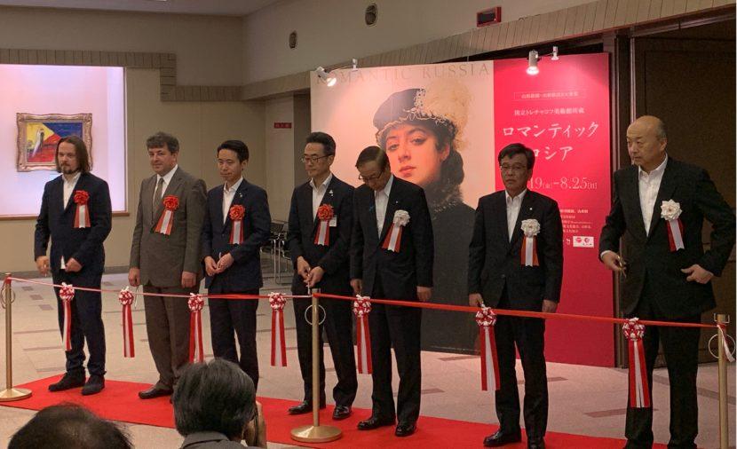Коллекция из Третьяковской галереи была представлена в японском городе Ямагата