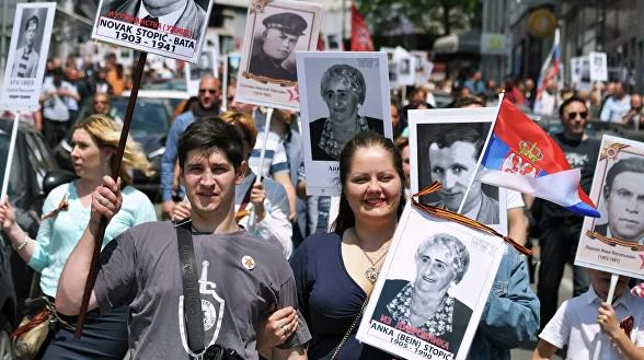 «Бессмертный полк» в Сербии вошел в программу празднования Дня Победы