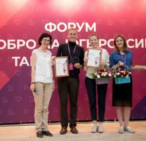 В Ростове-на-Дону названы победители Всероссийского конкурса волонтерских проектов в сфере культуры