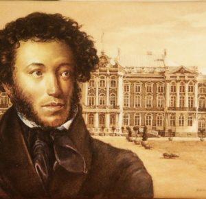 Международная научно-практическая конференция «XXIХ Пушкинские чтения» приглашает участников