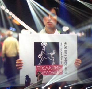 Кинофестиваль «Послание к человеку» стартует в Санкт-Петербурге