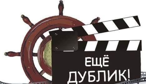 Международный конкурс «Хорошо там, где есть МЫ» приглашает участников из разных стран