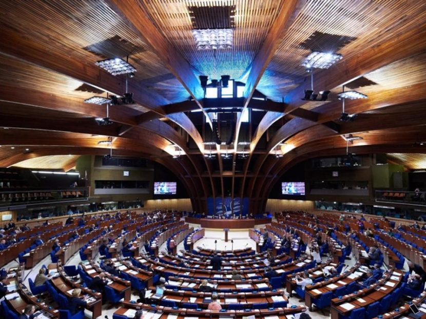 Внимание: фотоконкурс «Россия в Совете Европы – 23 года вместе»