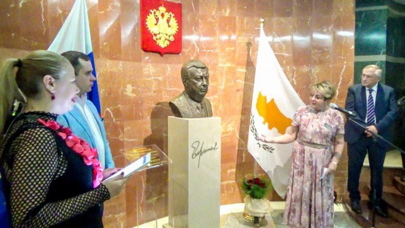 Глава Россотрудничества посетила с рабочим визитом Республику Кипр
