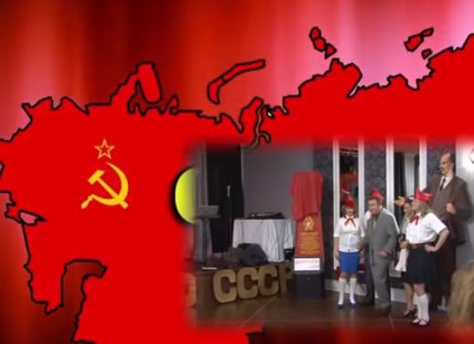 «BACK to СССР». В Торонто вспоминали Советский Союз