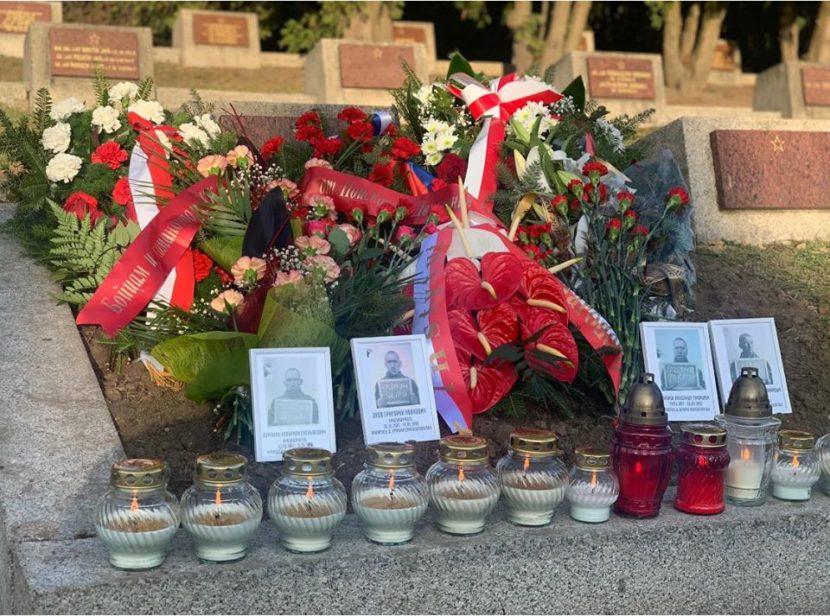 В Варшаве почтили память красноармейцев