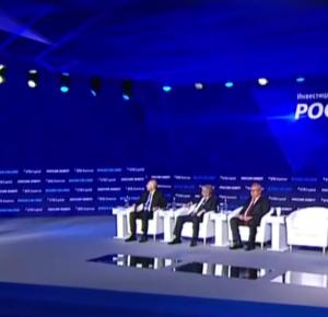 Владимир Путин принял участие в пленарном заседании 11-го инвестиционного форума