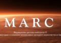 Медиаальянс русских сообществ проведет в Брюсселе первое общее собрание