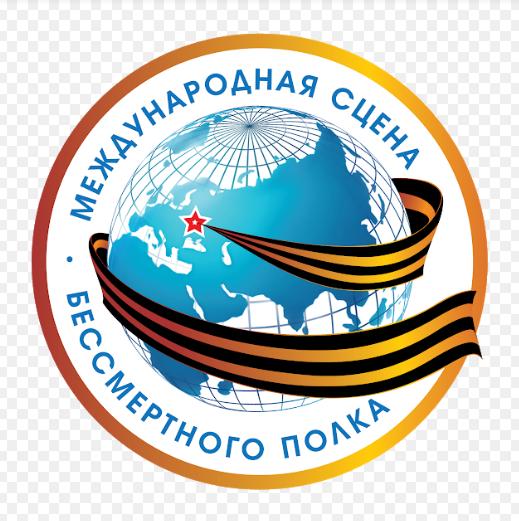 Определены победители — участники Международной сцены «Бессмертного полка» в Москве