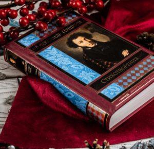 Имени Пушкина. Библиотека русской литературы открылась в испанском Кадисе