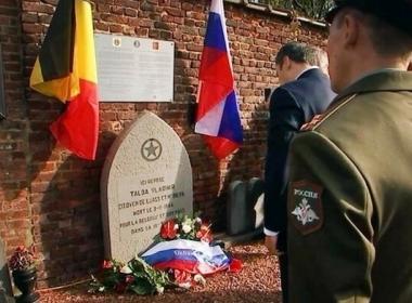 В Бельгии открыли памятник советским воинам-партизанам