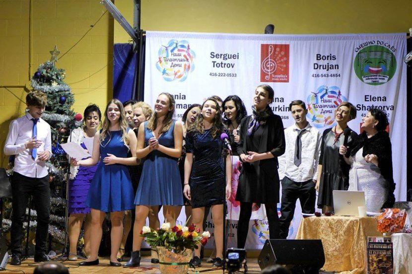 В Торонто прошел очередной фестиваль «Наши талантливые дети»