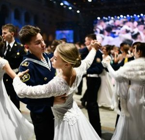 В Москве состоится IV Международный Кадетский бал