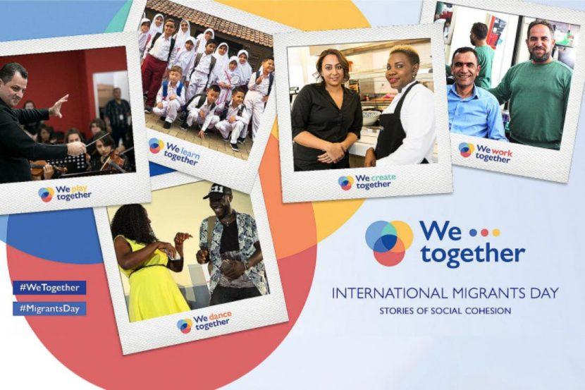 Сегодня — Международный день мигранта