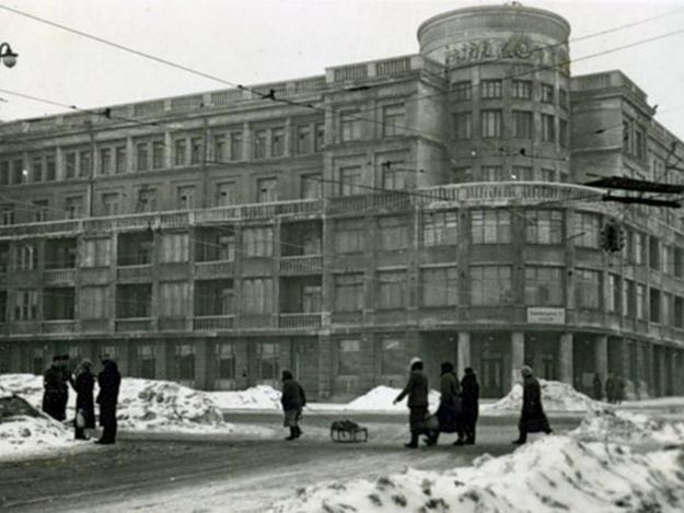 Каким был Донецк в годы фашистской оккупации. Хроника военных лет