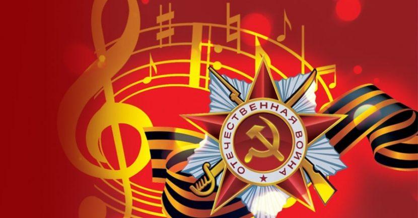 В России запланированные торжества по случаю 75-летия Победы не отменялись