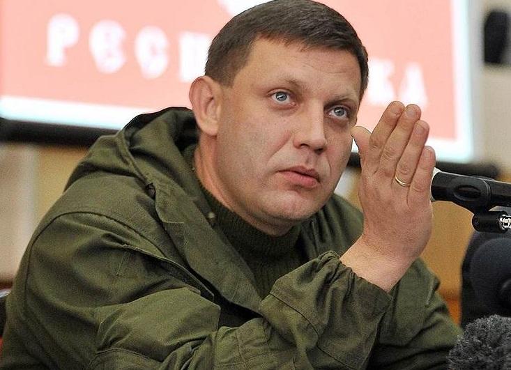В Симферополе улицу назовут именем Александра Захарченко