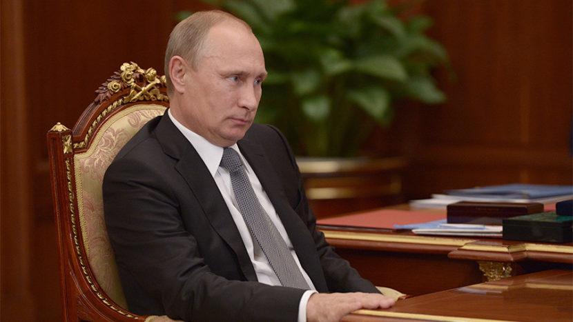 Владимир Путин поздравил сотрудников и ветеранов Министерства иностранных дел