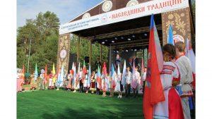 Фестиваль «Наследники традиций» для участников из Канады