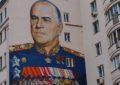 Власти Харькова вернули городскому проспекту имя маршала Жукова