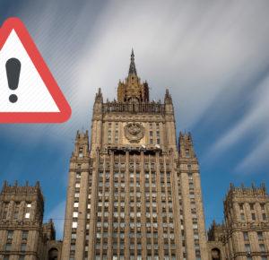 МИД России - контакты для соотечественников, желающих вернуться на Родину