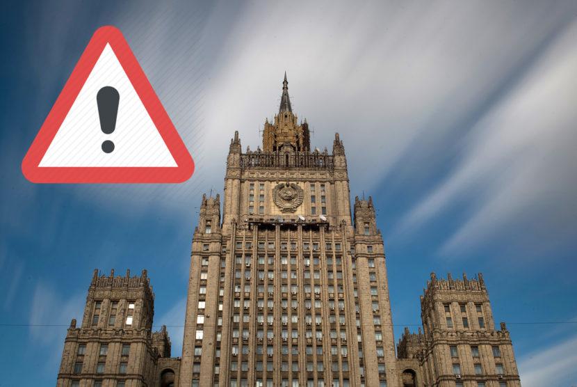 МИД России — контакты для соотечественников, желающих вернуться на Родину