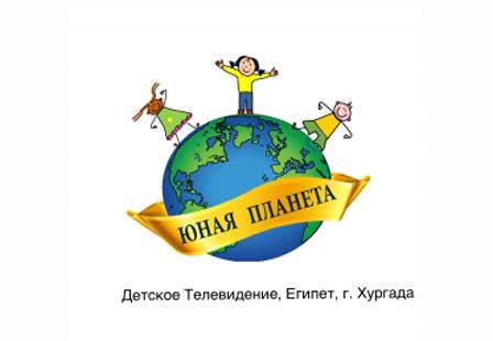 Детское Телевидение «Юная Планета» подготовило обзор конкурсов для соотечественников