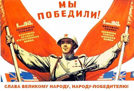 Константин Косачев: «Мы благодарны соотечественникам за распространение правды о роли нашей страны в победе над нацизмом»