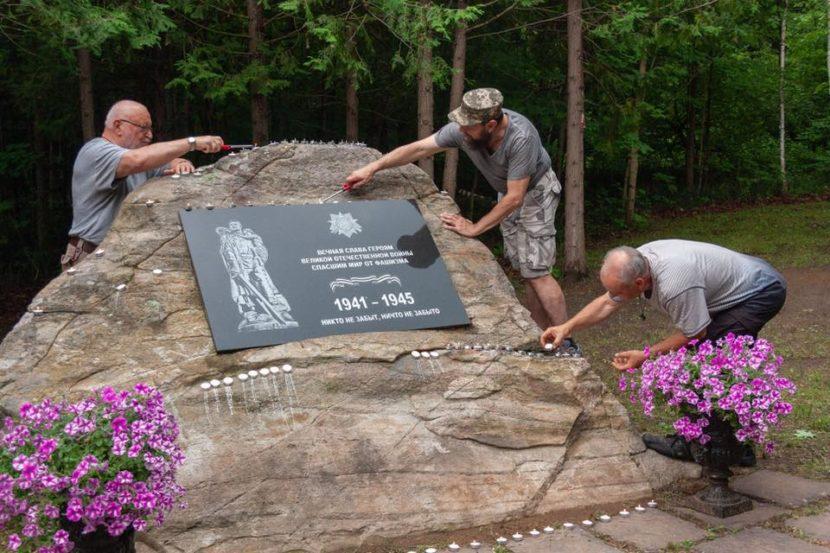 22 июня соотечественники в Канаде oтметили День памяти и cкорби
