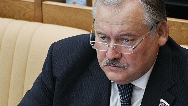 Затулин обратился к соотечественникам накануне голосования по поправкам в Конституцию
