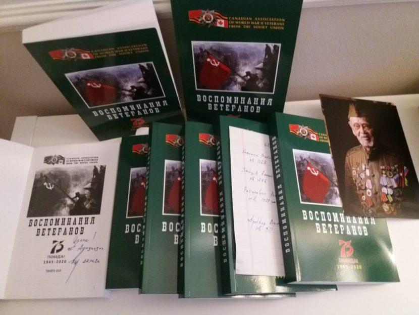 К 75-й годовщине Победы в Канаде вышла книга «Воспоминания ветеранов»