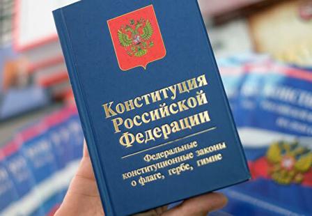 Открылось голосование по поправкам в Конституцию в зарубежных странах