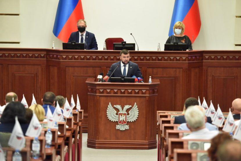 Денис Пушилин предложил привести все сферы жизни ДНР к российским стандартам