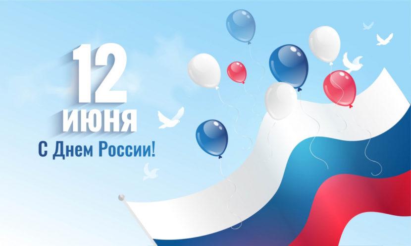 Всеканадский онлайн-телемост «День России» приглашает отпраздновать всем вместе