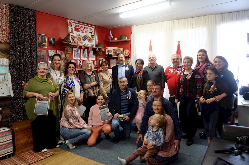 В Русском культурном центре на Северном побережье Сиднея отметили День России