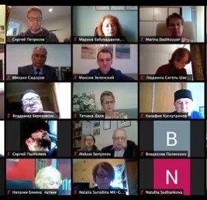 В видеоконференции Правфонда приняли участие представители ЦПЗ и СМИ соотечественников