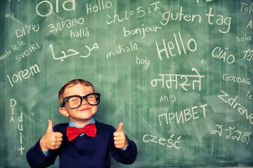 Международный клуб «Ярмарка идей» приглашает родителей из Канады на онлайн встречу «Мой ребенок билингв»