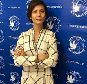 В Россотрудничестве - новый пресс-секретарь