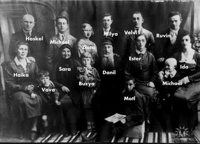 Чтобы не повторилось. 78 лет назад на Винничине были расстреляны тысячи евреев
