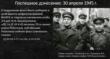 Международную научную онлайн-конференцию «75-летие Великой Победы: память, уроки, противодействие фальсификациям» провел Московский педагогический государственный университет
