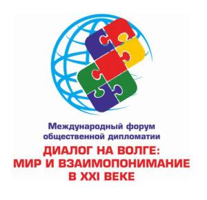 Форум народной дипломатии в Волгограде пройдет в онлайн-режиме