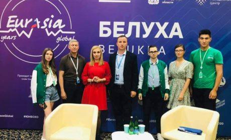 Форум «Евразия Global» завершился в Оренбурге
