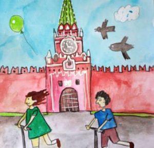 Фестиваль рисунка «Красавица Москва» для детей из разных стран
