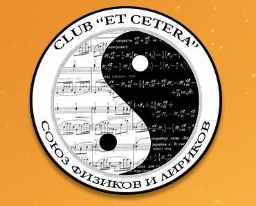 Клуб Et Cetera открывает новый поэтический сезон в Канаде