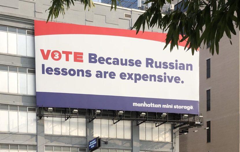 КСОРС США выразил протест против русофобии в Америке