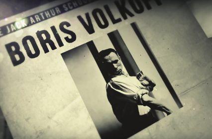В Москве стартовал XIV кинофестиваль «Русское зарубежье». «Борис Волков — русский отец канадского балета» — фильм-участник из Канады