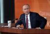 29 ноября откроется аккредитация журналистов на участие в ежегодной пресс-конференции Владимира Путина