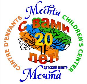 В год 20-летия русской школы в Монреале пройдет новогодний конкурс рисунка